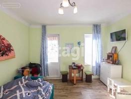 3-комнатная квартира, 64.6  м², 2/2 этаж