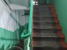 1-комнатная квартира, 30  м², 3/4 этаж