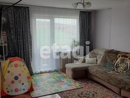 3-комнатная квартира, 68  м², 3/3 этаж