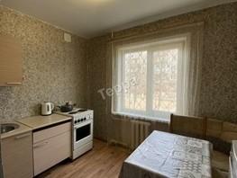 1-комнатная квартира, 35  м², 1/5 этаж