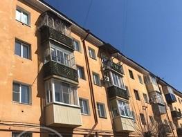 2-комнатная квартира, 39.3  м², 1/4 этаж