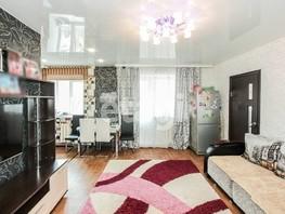 1-комнатная квартира, 43.7  м², 3/5 этаж