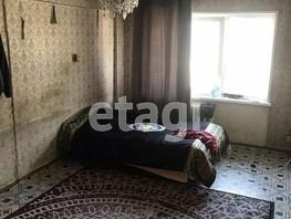 2-комнатная квартира, 45.7  м², 1/5 этаж