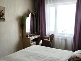 Продается 3-комнатная квартира Строителей Проспект, 67  м², 4700000 рублей