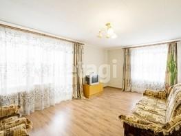 4-комнатная квартира, 72  м², 2/5 этаж