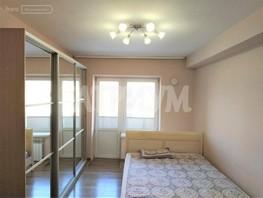 3-комнатная квартира, 66.2  м², 5/5 этаж
