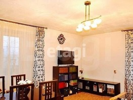 4-комнатная квартира, 79  м², 3/5 этаж
