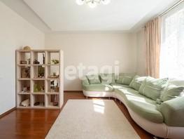 3-комнатная квартира, 74.5  м², 2/2 этаж