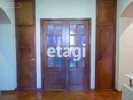 3-комнатная квартира, 80.2  м², 3/4 этаж