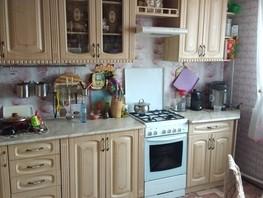 Продается Дом Полковая 1-й проезд, 97.5  м², участок 500 сот., 5800000 рублей