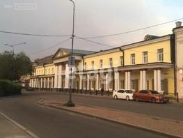 Продается Помещение Куйбышева ул, 56.5  м², 9800000 рублей