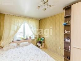 Продается 2-комнатная квартира Ключевская ул, 50.2  м², 4600000 рублей