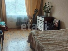 Продается 3-комнатная квартира Клыпина ул, 74.1  м², 4800000 рублей
