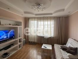 Продается 2-комнатная квартира Краснофлотская ул, 47.7  м², 5000000 рублей