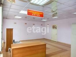 Продается Готовый бизнес Толстого пер, 57.1  м², 4200000 рублей