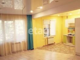 Продается 2-комнатная квартира Борсоева ул, 62.1  м², 5300000 рублей
