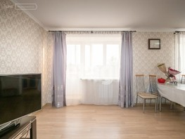 Продается 3-комнатная квартира Борсоева ул, 66.7  м², 6250000 рублей