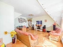Продается 4-комнатная квартира Ключевская ул, 110  м², 6300000 рублей