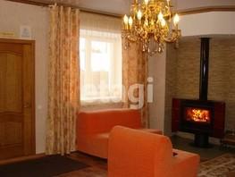 Продается Дом Кленовая ул, 249.8  м², участок 800 сот., 13300000 рублей