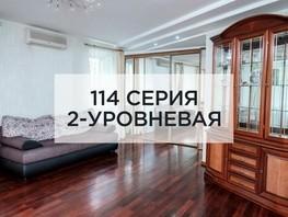4-комнатная квартира, 92.6  м², 1/6 этаж
