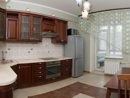 3-комнатная квартира, 105  м², 4/8 этаж