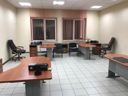 Офис, 135  м², 1 этаж