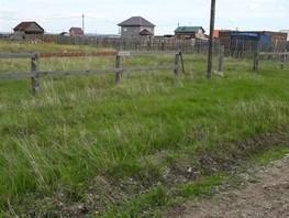 Земельный участок, Заводская ул
