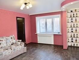 2-комнатная квартира, 40.7  м², 1/5 этаж