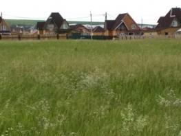 Земельный участок, Украинская ул