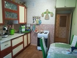 3-комнатная квартира, 71.7  м², 1/10 этаж
