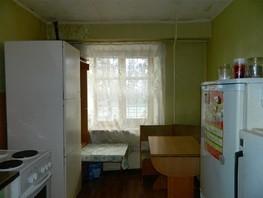 4-комн, Байкальская ул, д.241А
