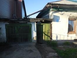 Дом, Владимирского ул