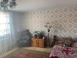 Дом, 295.6  м², 1 этаж, участок 1065 сот.