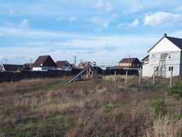 Земельный участок, В.Шукшина ул