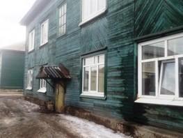 Комната, Крымская ул, д.38