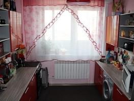 2-комнатная квартира, 45  м², 5/5 этаж