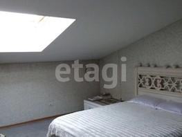 3-комнатная квартира, 77  м², 5/6 этаж