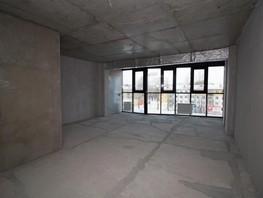Студия, 45.5  м², 5/17 этаж