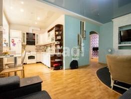3-комнатная квартира, 72  м², 1/4 этаж