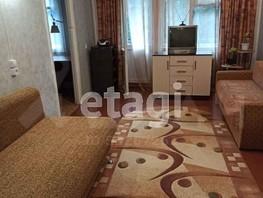 2-комнатная квартира, 45.2  м², 2/4 этаж