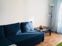 1-комнатная квартира, 26  м², 2/4 этаж