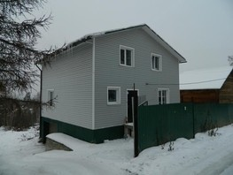 Дом, 180  м², 2 этажа, участок 8 сот.