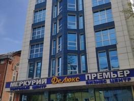 Помещение, 1350  м², 1 этаж