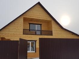 Дом, 130  м², 1 этаж, участок 8 сот.