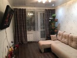 1-комнатная квартира, 35  м², 3/5 этаж