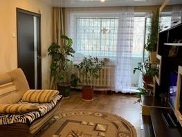 Продается 4-комнатная квартира Приморский мкр, 61.1  м², 5500000 рублей