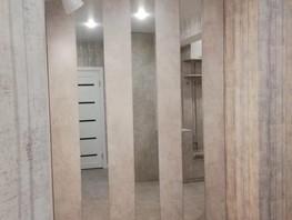 Продается 1-комнатная квартира Современник мкр, 38  м², 4150000 рублей