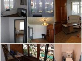 Продается 1-комнатная квартира 6а мкр, 32.8  м², 1650000 рублей