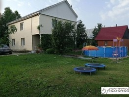 Дом, Кузбасская ул