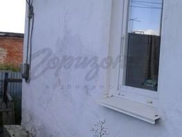 Дом, Топкинская ул